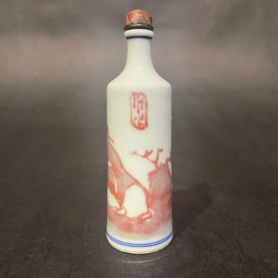 Porcelain Snuff Bottle FA-232